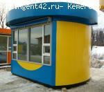 Действующая сеть торговых павильонов в Кемерово.