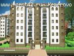 """Сочи квартиры в новом ЖК """"Форт Раздольный"""" 2 км от моря, 1 комнатная 47,2 м2."""