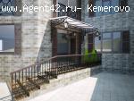 """Сочи. Квартиры в новом клубном жилом комплексе """"Прага"""". 500 м до черного моря."""