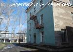 3х этажное административное здание в Кировском районе г. Кемерово, продажа.