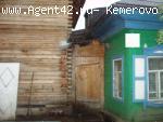 2х этажный дом с мансардой+1/2 жилго дома
