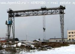 Производственная камнеобрабатывающая база 4 Га на 62м проезде. Кемерово, продажа.