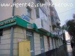 1 комн. квартира Советский 69. Центр. Кемерово.