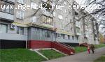 Квартира 44 м. под офис. Кемерово. Продажа