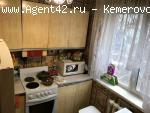 "3 комн. Хрущевка на пр. Ленина, 105 ""А"". Кемерово. Продажа."