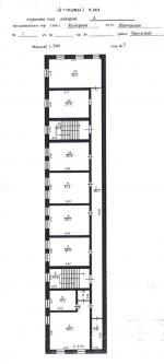 Произв.-складское, гараж 5200 м. Кемерово.