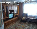 4х комн квартира ул. Авроры д. 6. Продажа. Кемерово.