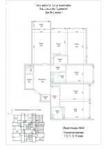 ЖК Каравелла, 156 кв.м. Продажа.