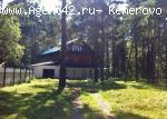 Дом 550 м2 в лесу в 40 км от Кемерово.