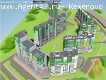 "1 комн. квартира  - 55 м2 в ЖК ""Березовая роща. Продажа. Кемерово."