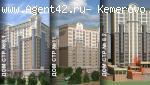 """3х комн. 92,2  м2  в  ЖК """"Притомский""""  - Микрорайон 15. Продажа. Кемерово."""