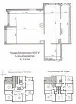 ЖК Каравелла, 102,67кв.м. Продажа. Элитный жилой комплекс в Центре Кемерово.