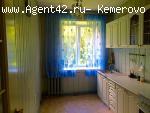 Центр Кемерово. 67 м2. Продажа