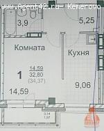 "1 комн. квартира  - 33 м2 в ЖК ""Семейный"" - Микрорайон 12А. Продажа. Кемерово."