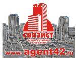 КГТ 18 кв.м. в Центральном районе. Продажа. Кемерово.