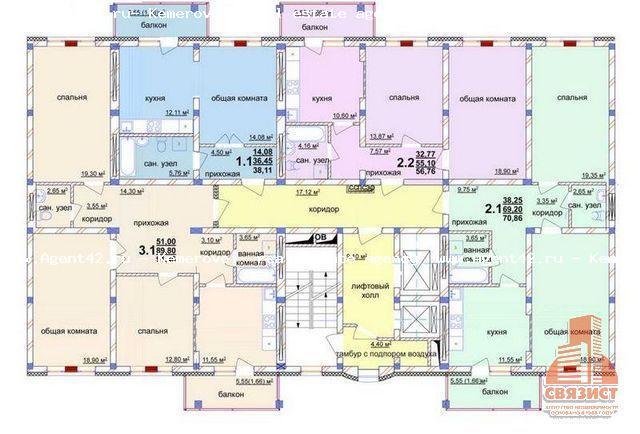 3-к квартира 68 м? на 8 этаже 9-этажного панельного дома продам 3-х комнатную квартиру улучшенной планировки 68