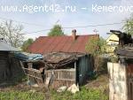 Земля + дом в Кемерово. Деревня Красная. Купить дом.