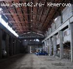 Складские помещения 1192 м2 (холодные) в центре Кемерово, высота 6м кранбалка.