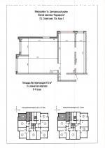 ЖК Каравелла, 97кв.м. Продажа. Элитный жилой комплекс в Центре Кемерово.