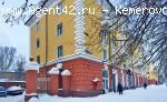 Аренда 217 кв.м., под банк. пр-кт Советский. Нежилое помещение в центре Кемерово.