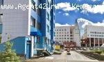 Нежилое помещение 197 м. Центр Кемерово. ЖК Каравелла