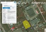 Земельный участок для бизнеса, 1,5 га. Продажа. Кемерово