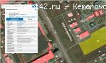 Земельный участок для бизнеса, 3,0 га. Продажа. Кемерово