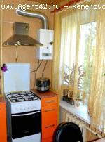 Продажа 1-комнатной квартиры 33 кв.м. в Москве.