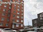 Нежилое помещение 80 м. Стоматология на южном. Кемерово продажа.