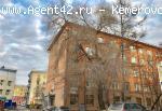 Офисное здание 3000 м. Центр Кемерово. Продажа.