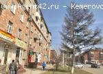 Нежилое торговое помещение 40 м. Центр Кемерово. Аренда