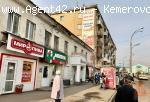 нежилое 46 м. на Ленина у вокзала. Продажа. Кемерово