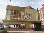 нежилое 64 м. торгово - офисное на проспекте Шахтеров. Кемерово. Аренда.