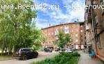 Идеальная квартира 42 м. с мебелью в Центре. Кемерово. Купить квартиру легко!