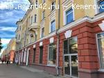 Аренда. 70 + 140 + 122 м. Центр Кемерово. Проспект Советский.