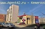 Аренда. Здание 120 м. Магазин. Пекарня. На Октябрьском. В Кемерово.