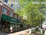 Квартира 56 м. на Советском в Центре Кемерово. Продажа - Лучшая цена!