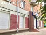 Аренда нежилого помещения 176 м.кв. Под банк. Улица Весенняя. центр Кемерово.