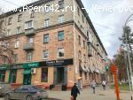 Аренда 60 м. Отдельный вход. Проходное место в Центре Кемерово.