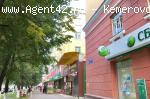 Нежилое помещение 155 м. на Советском. Центр Кемерово. Отдельный вход.