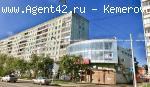Аренда 450 - 900 м.кв. 2,3 этаж. свободная планировка. Кемерово.