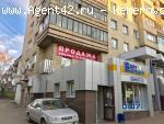 Нежилое торговое помещение 50 м.кв. пр. Ленина - Пионерский. Кемерово. продажа.