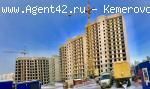 """1 комнатная квартира в ЖК """"Кемерово-Сити"""". Новый строящийся дом. Сдача сентябрь 2018 г. ул. 2-я Заречная стр. 37"""