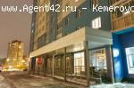 Нежилое помещение 120 м.кв. Кемерово.Комсомольский, 38
