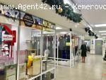 Аренда 3-50 м.кв. Торговый дом МИКС на Шахтеров. Кемерово.