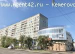 Аренда 400-550 м.кв. 1 этаж. ТЦ  Аустроникс. Кемерово.