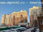 Нежилое 250 м.кв. офис. новый дом. ЖК Притомский. кемерово