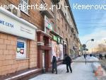 торговое помещение 139 м. в центре на Весенней. Купить. Кемерово.