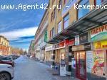 Нежилое, ресторан 500 м. 2 этаж. Ноградская, 5. Кемерово.купить.