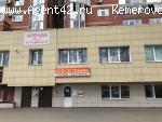 Аренда 105 м.кв. Торговое. ФПК. Аренда в Кемерово.